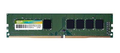 2-Power MEM8902A geheugenmodule 4 GB DDR4 2133 MHz