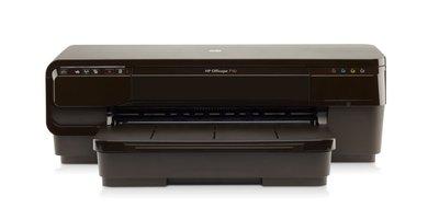 HP Officejet 7110 Color / Wifi / A3 RFG