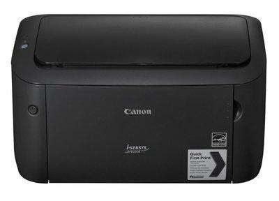 Canon i-SENSYS LBP6030B 600 x 600 DPI A4