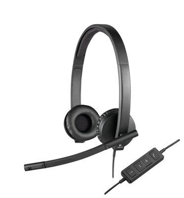 Logitech H570e headset Comfortabel, betaalbaar en bijzonder duurzaam