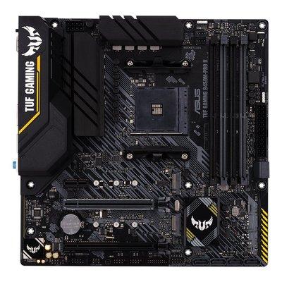 ASUS TUF GAMING B450M-PRO II AMD B450 Socket AM4 micro ATX