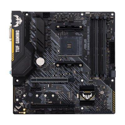 ASUS TUF Gaming B450M-Plus II AMD B450 Socket AM4 micro ATX