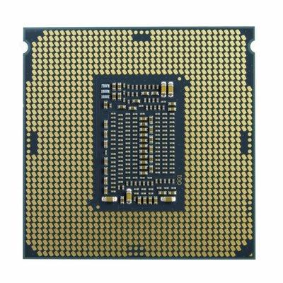 CPU Intel Pentium Gold G6400 10th / DualCore / LGA1200