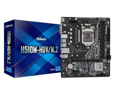 Asrock H510M-HDV/M.2 Intel H510 LGA 1200 micro ATX