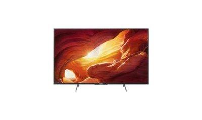 """Sony KD-43XH8505 109,2 cm (43"""") 4K Ultra HD Smart TV Wi-Fi Zwart"""