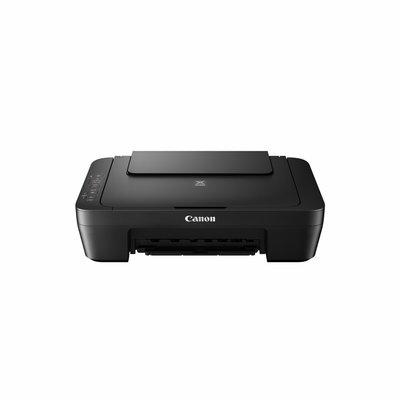 CANON Pixma MG2550s All-in-one / 4800DPI / Ret
