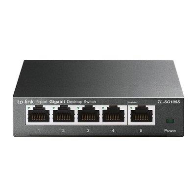 TP-LINK TL-SG105S Unmanaged L2 Gigabit Ethernet (10/100/1000) Zwart