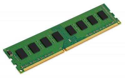 MEM Kingston 16GB DDR4 / 2133 Bulk