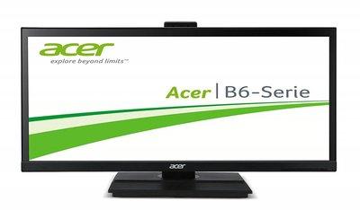 Mon Acer 29inch IPS / HDMI / DisplayPort / Pivot / SPK