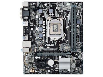 ASUS PRIME B250M-K LGA 1151 (Socket H4) Intel® B250 micro ATX