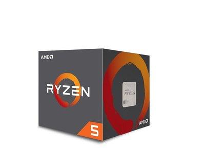 AMD Ryzen 5 1600x 3.6GHz processor
