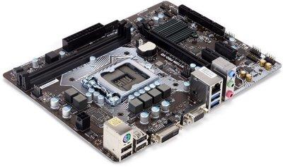 MSI H110M PRO-VD LGA 1151 (Socket H4) Intel® H110 mini ATX
