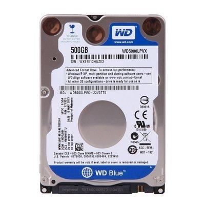 Western Digital Blue 500GB - 5400rpm - 2.5inch - 7MM - SATA3
