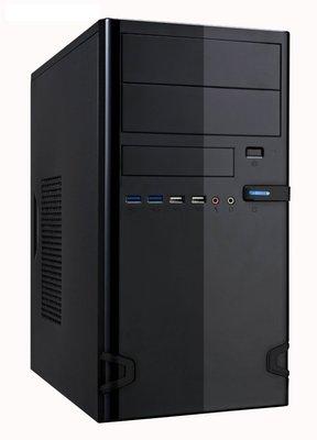 Linkworld LC727-21 Mini-Toren 450W Zwart computerbehuizing