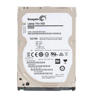 """Seagate Momentus 500GB SATA 6Gb/s 2.5"""" interne harde schijf HDD SATA III"""