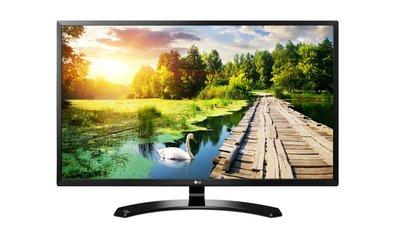 "LG 32MP58HQ-P LED display 80 cm (31.5"") Full HD Flat Zwart"