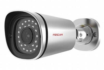 Foscam FI9900EP Wired PoE Outdoorcamera + app