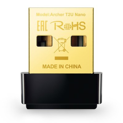TP-LINK Archer T2U Nano WLAN 633 Mbit/s