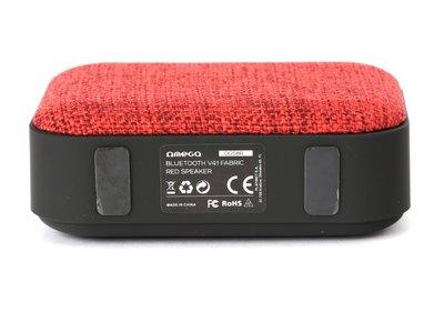 Omega Bluetooth speaker V4.1 / 3 uur Accu / Red / RFG